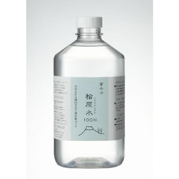 アロマ消臭スプレー 桧原水100% 1リットル (お得な詰替用 ...