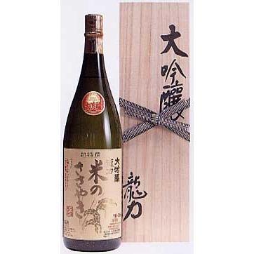 龍力 米のささやき YK-35 大吟醸 1800ml