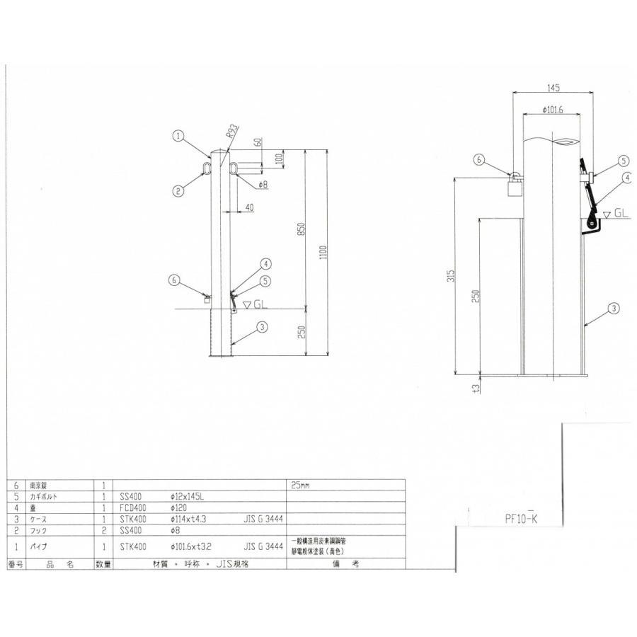 エクセレントバリカー ポストタイプ スチール製 脱着式フタ付南京錠(25mm)付 ポール径Φ101.6(t-3.2) GLH:850ミリ 色:白 片フック PF10KWK