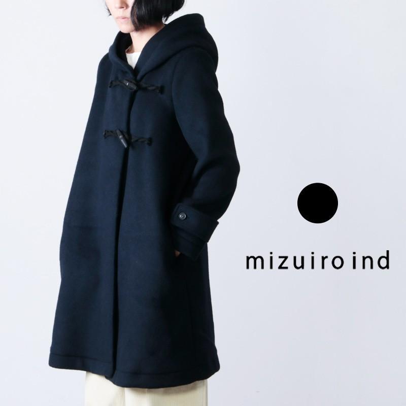mizuiro ind (ミズイロインド) Aラインダッフルコート