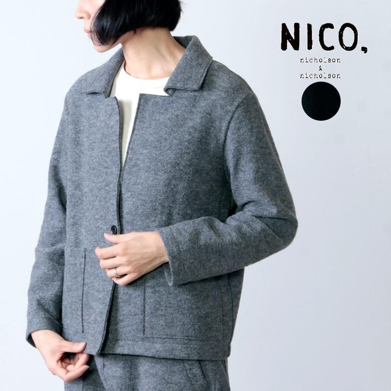 超熱 nicholson and nicholson (ニコルソンアンドニコルソン) プレスウールジャケット, 本物品質の c4a59a84