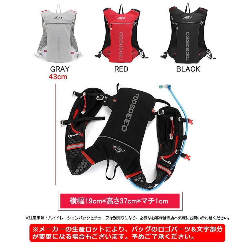ランニングバッグ リュック 撥水加工 ハイドレーション サイクリングバッグ サイクルバッグ アウトドア 大容量 ジョギング 超軽量 ユニセックス バッグ|icoup|02