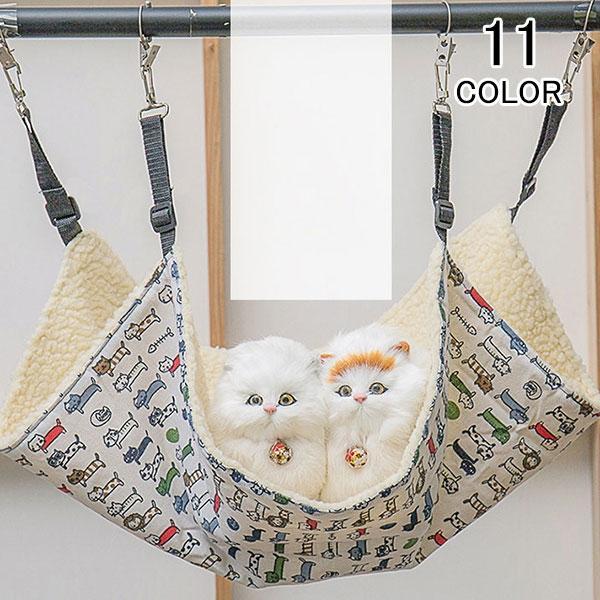 ペットベッド ハンモック 猫用 人気ブランド多数対象 ふわふわ あったか 冬用 おしゃれ ペット用ハンモック クッション 高級な ペット用ベッド 猫ベット
