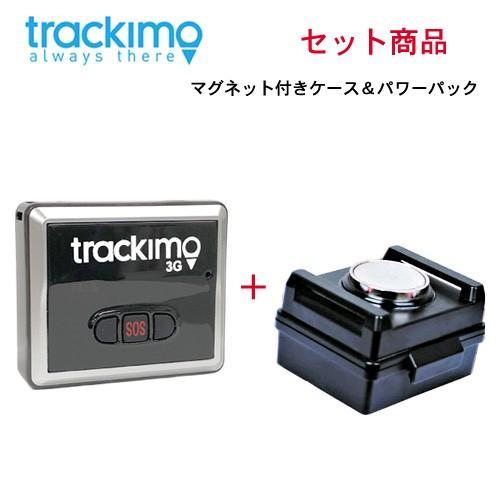 正規品送料無料 TRKM010トラッカー マグネット付き防水ケース トラッキモ 40%OFFの激安セール ユニバーサルトラッカーGPS発信機