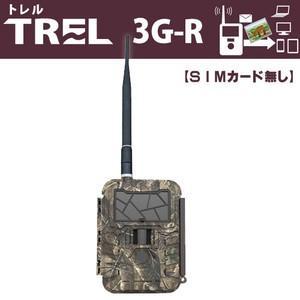 正規店仕入れの TREL(トレル) 3G-R【SIMカードなし】日本語モデル 3G通信機能付き自動撮影カメラ(センサーカメラ), 三好郡:18fa8f2f --- file.aperion.it