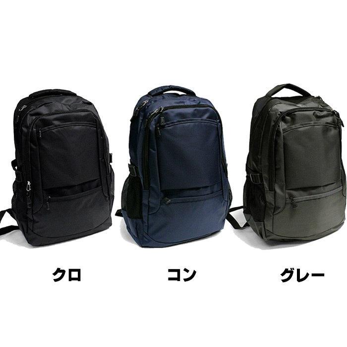 MOUNTROCK マウントロック 33046  バックパック リュックサック メンズ レディース かばん カバン 鞄 リュック ギフト プレゼント 誕生日 敬老の日|ideal-bag|02