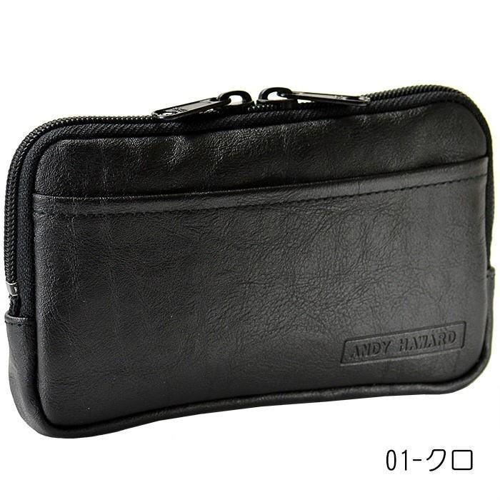 ウエストポーチ ヒップバッグ ウエストバッグ ベルトポーチ アンディハワード 17cm 日本製 メンズ 薄マチ 薄型 スマホ 25865|ideal-bag|04