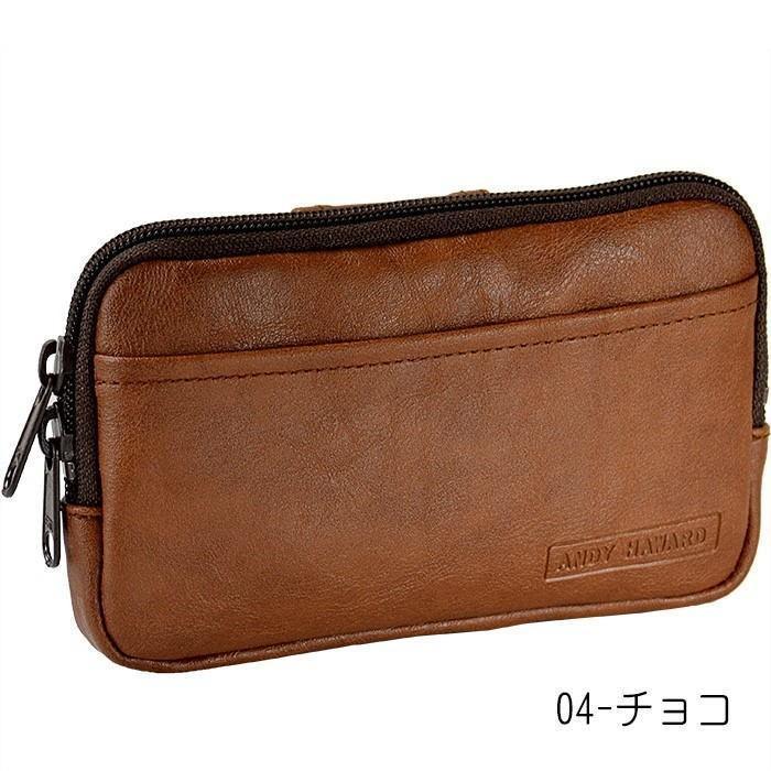 ウエストポーチ ヒップバッグ ウエストバッグ ベルトポーチ アンディハワード 17cm 日本製 メンズ 薄マチ 薄型 スマホ 25865|ideal-bag|05