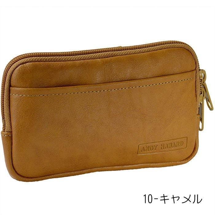ウエストポーチ ヒップバッグ ウエストバッグ ベルトポーチ アンディハワード 17cm 日本製 メンズ 薄マチ 薄型 スマホ 25865|ideal-bag|06