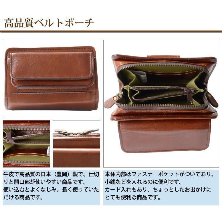 ウエストポーチ ヒップバッグ ウエストバッグ ブレザークラブ 本革ベルトポーチ 16cm日本製 牛革 レザー 本革 25642|ideal-bag|02