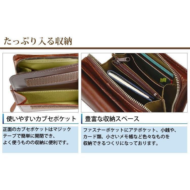 ウエストポーチ ヒップバッグ ウエストバッグ ブレザークラブ 本革ベルトポーチ 16cm日本製 牛革 レザー 本革 25642|ideal-bag|03
