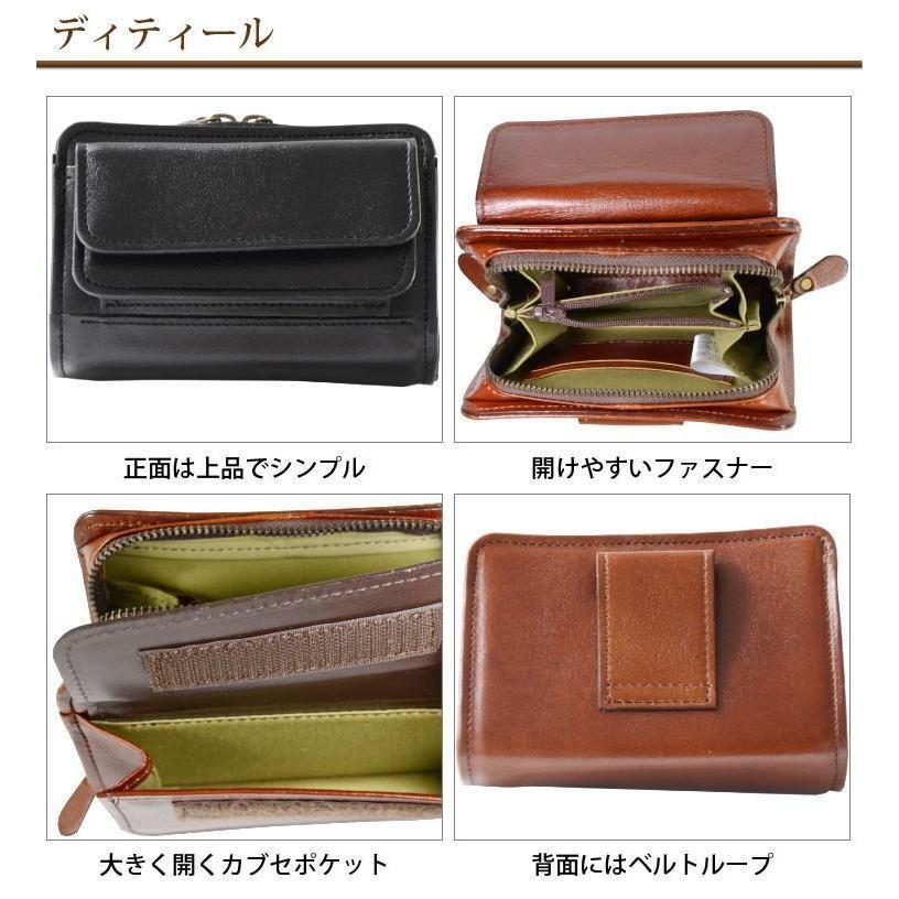 ウエストポーチ ヒップバッグ ウエストバッグ ブレザークラブ 本革ベルトポーチ 16cm日本製 牛革 レザー 本革 25642|ideal-bag|04