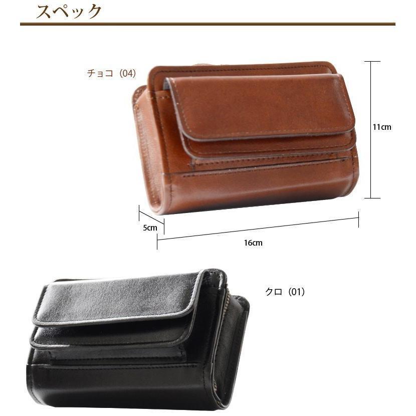 ウエストポーチ ヒップバッグ ウエストバッグ ブレザークラブ 本革ベルトポーチ 16cm日本製 牛革 レザー 本革 25642|ideal-bag|05