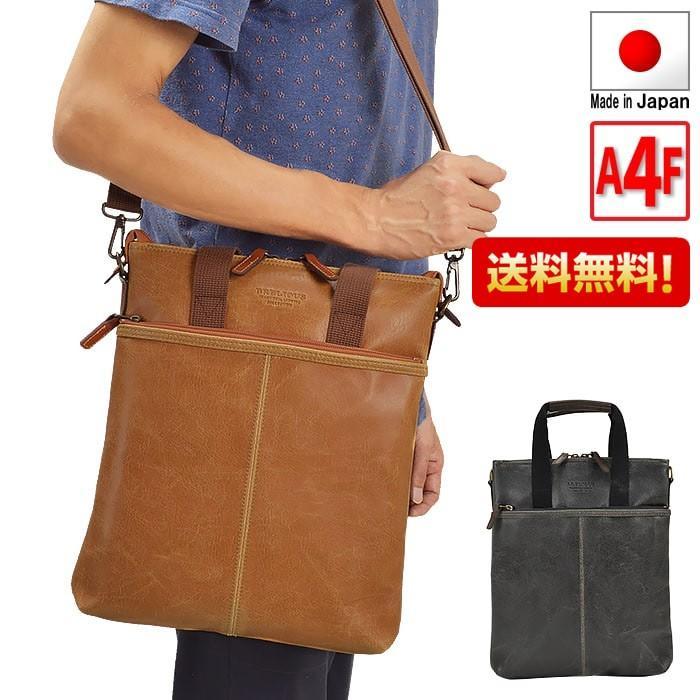 ショルダーバッグ ビジネスバッグ ブレリアス【26674】 日本製 メンズ レディース かばん カバン 鞄 ギフト プレゼント 父の日 敬老の日 送料無料|ideal-bag