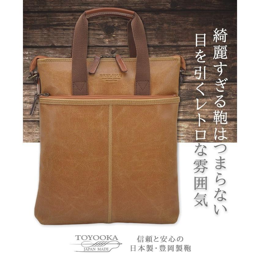 ショルダーバッグ ビジネスバッグ ブレリアス【26674】 日本製 メンズ レディース かばん カバン 鞄 ギフト プレゼント 父の日 敬老の日 送料無料|ideal-bag|02