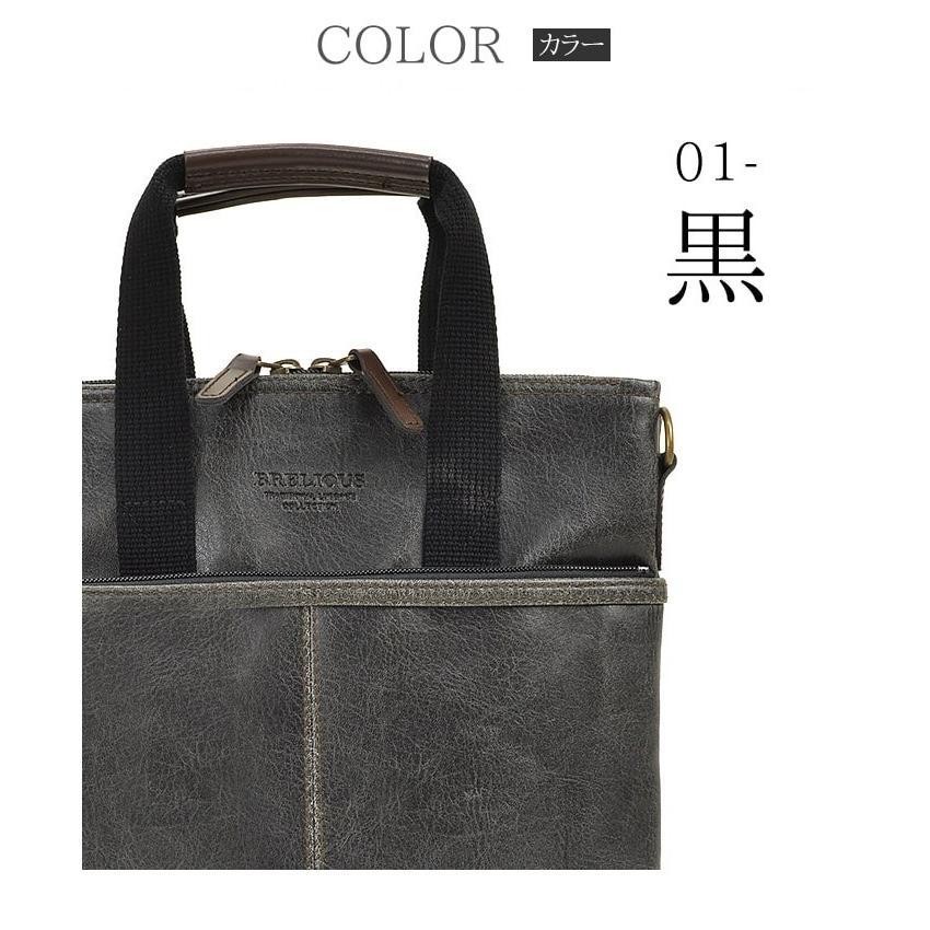 ショルダーバッグ ビジネスバッグ ブレリアス【26674】 日本製 メンズ レディース かばん カバン 鞄 ギフト プレゼント 父の日 敬老の日 送料無料|ideal-bag|11