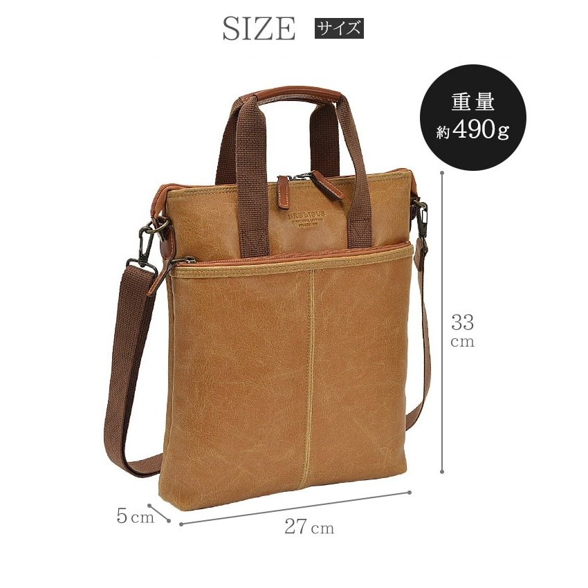 ショルダーバッグ ビジネスバッグ ブレリアス【26674】 日本製 メンズ レディース かばん カバン 鞄 ギフト プレゼント 父の日 敬老の日 送料無料|ideal-bag|13