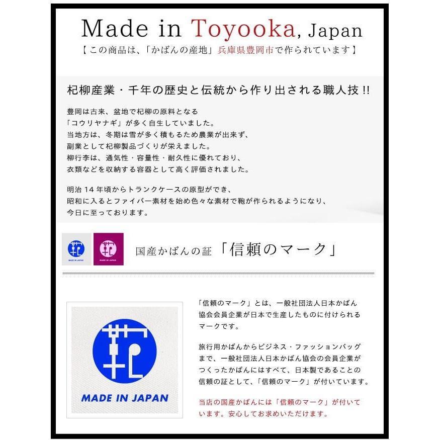 ショルダーバッグ ビジネスバッグ ブレリアス【26674】 日本製 メンズ レディース かばん カバン 鞄 ギフト プレゼント 父の日 敬老の日 送料無料|ideal-bag|14