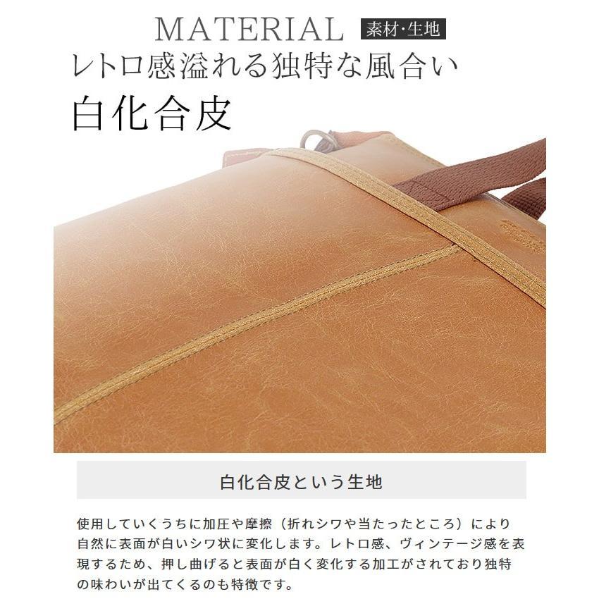 ショルダーバッグ ビジネスバッグ ブレリアス【26674】 日本製 メンズ レディース かばん カバン 鞄 ギフト プレゼント 父の日 敬老の日 送料無料|ideal-bag|03