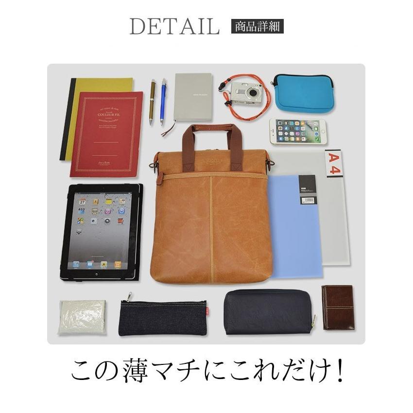 ショルダーバッグ ビジネスバッグ ブレリアス【26674】 日本製 メンズ レディース かばん カバン 鞄 ギフト プレゼント 父の日 敬老の日 送料無料|ideal-bag|07