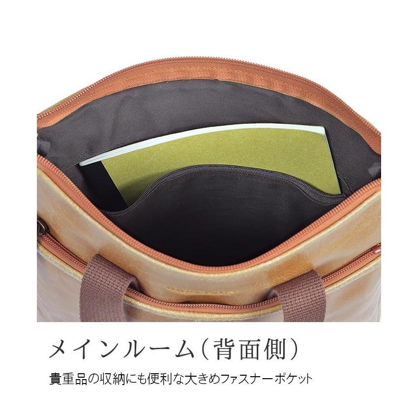 ショルダーバッグ ビジネスバッグ ブレリアス【26674】 日本製 メンズ レディース かばん カバン 鞄 ギフト プレゼント 父の日 敬老の日 送料無料|ideal-bag|08