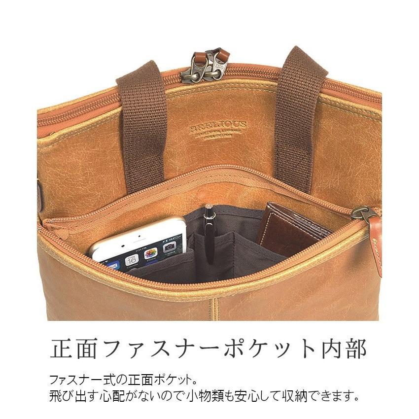 ショルダーバッグ ビジネスバッグ ブレリアス【26674】 日本製 メンズ レディース かばん カバン 鞄 ギフト プレゼント 父の日 敬老の日 送料無料|ideal-bag|10