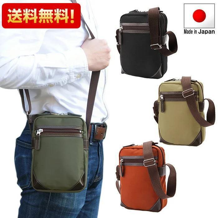 ショルダーバッグ ミニショルダーバッグ ブロンプトン 【33736】|ideal-bag