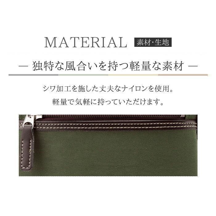 ショルダーバッグ ミニショルダーバッグ ブロンプトン 【33736】|ideal-bag|02