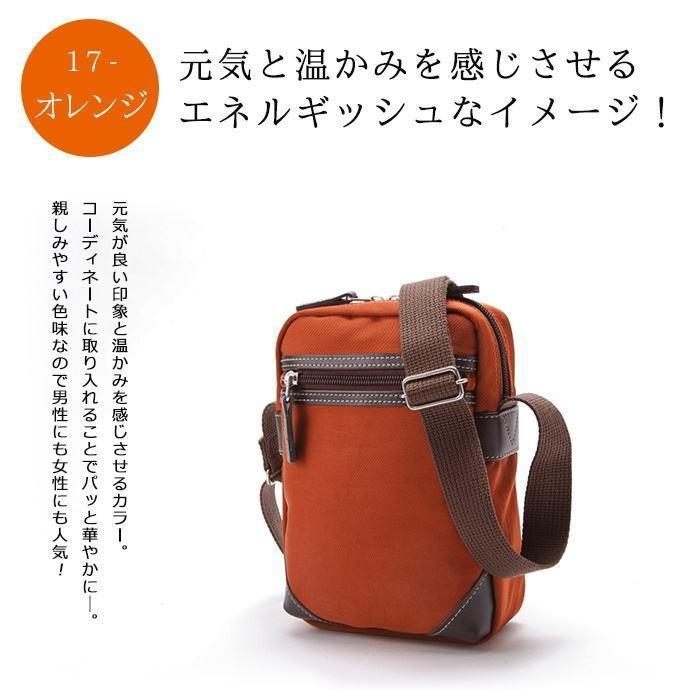 ショルダーバッグ ミニショルダーバッグ ブロンプトン 【33736】|ideal-bag|11