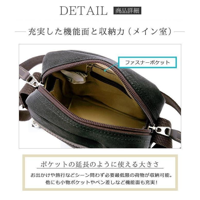 ショルダーバッグ ミニショルダーバッグ ブロンプトン 【33736】|ideal-bag|04