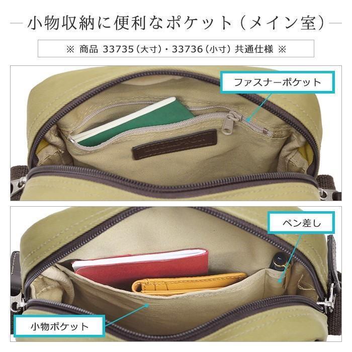 ショルダーバッグ ミニショルダーバッグ ブロンプトン 【33736】|ideal-bag|05