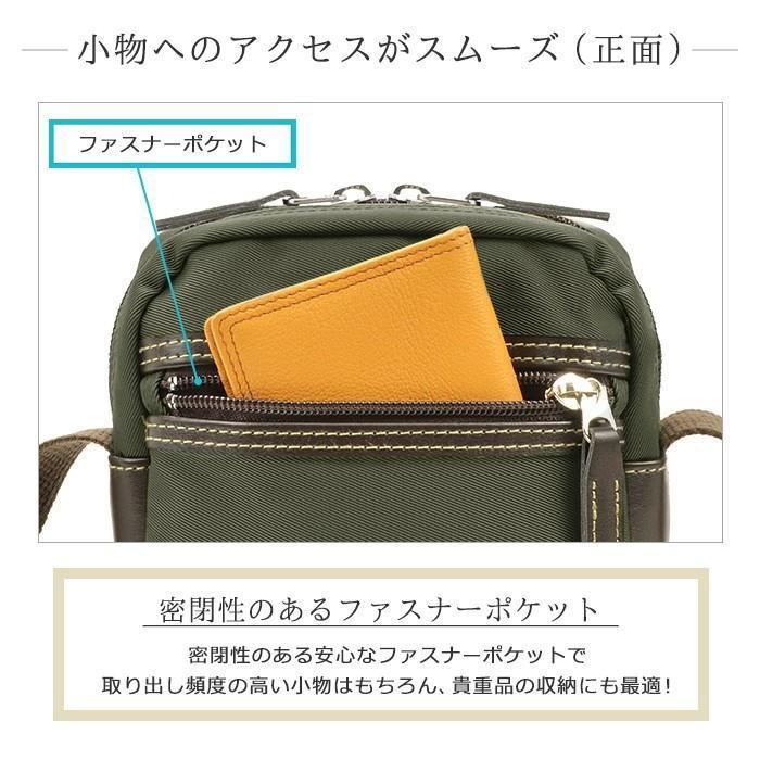 ショルダーバッグ ミニショルダーバッグ ブロンプトン 【33736】|ideal-bag|06