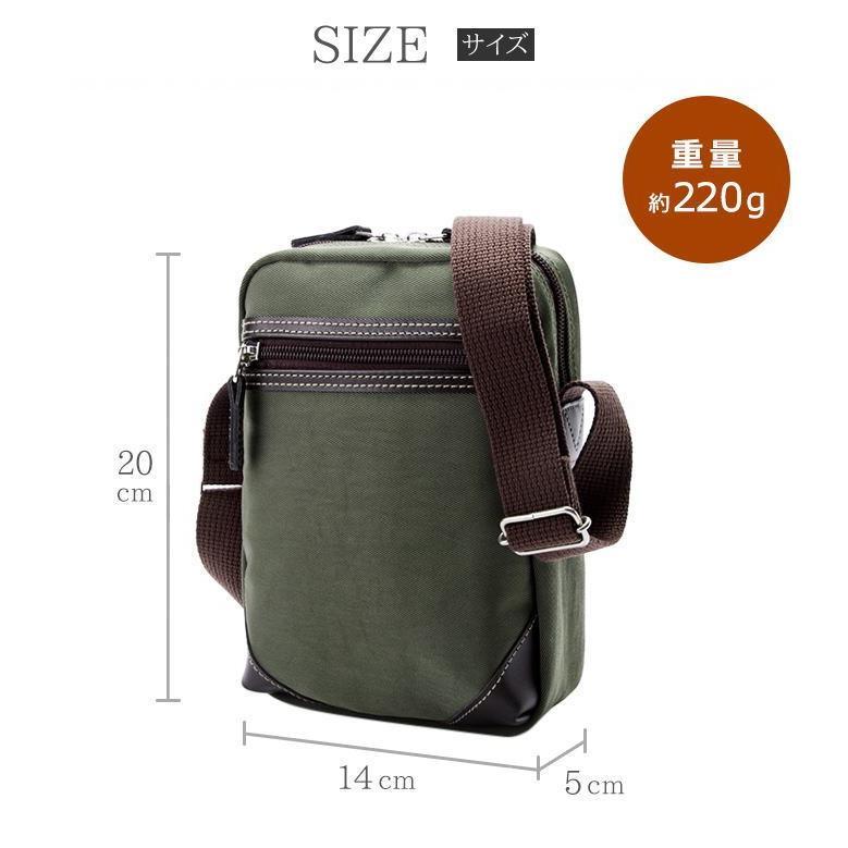 ショルダーバッグ ミニショルダーバッグ ブロンプトン 【33736】|ideal-bag|07