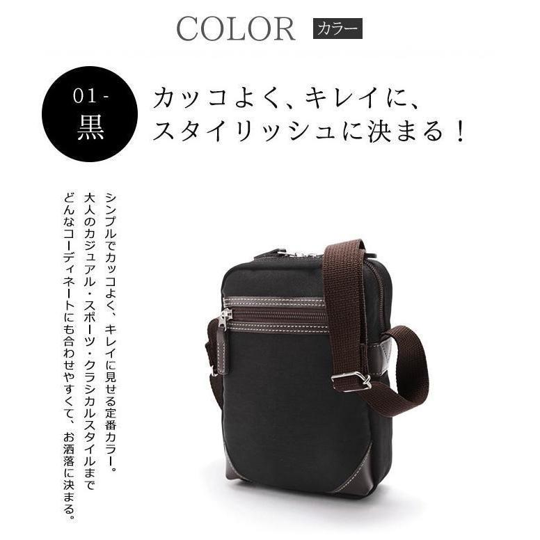 ショルダーバッグ ミニショルダーバッグ ブロンプトン 【33736】|ideal-bag|08