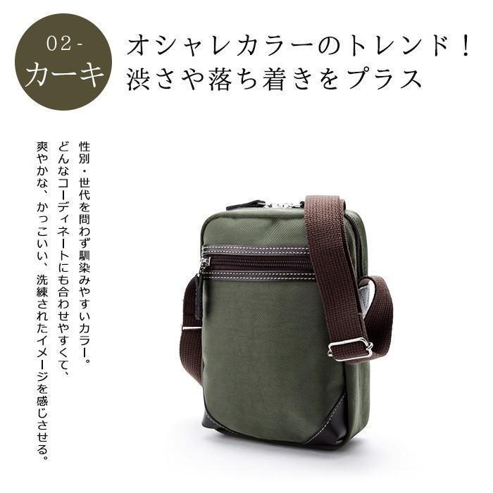 ショルダーバッグ ミニショルダーバッグ ブロンプトン 【33736】|ideal-bag|09