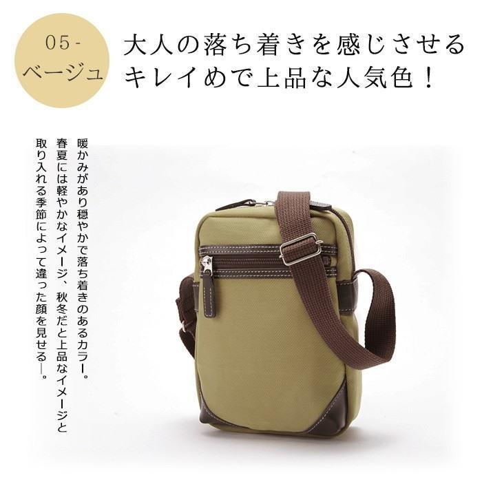 ショルダーバッグ ミニショルダーバッグ ブロンプトン 【33736】|ideal-bag|10