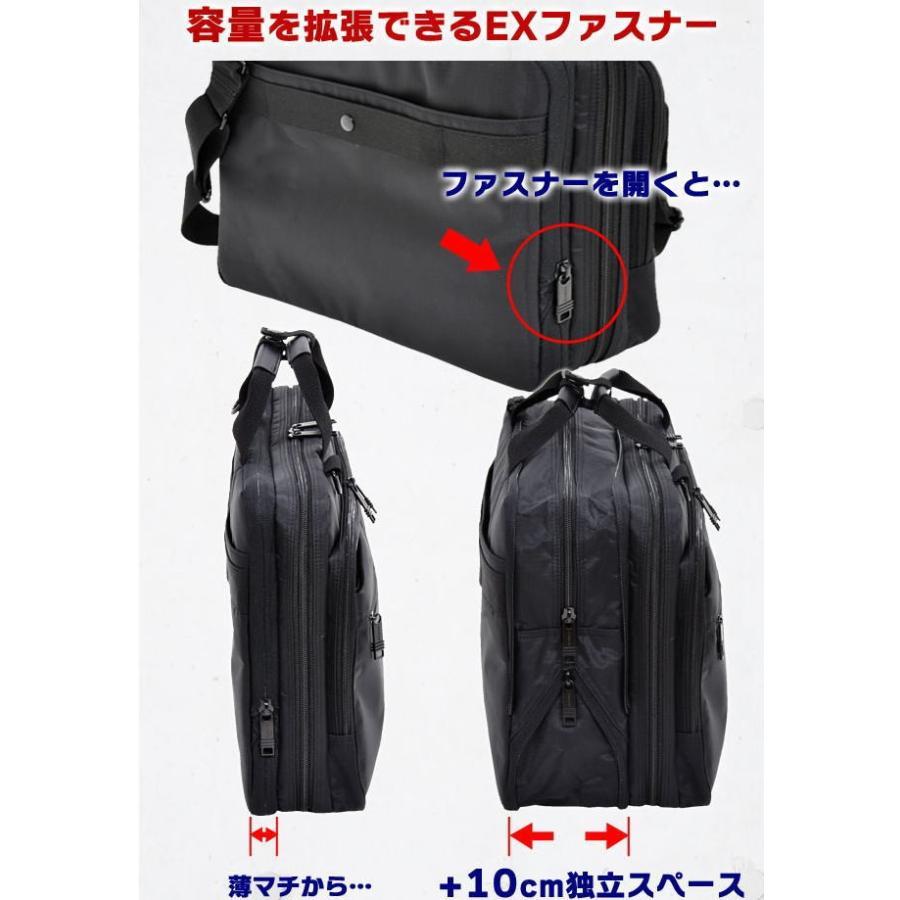 ブリーフ バッグ ショルダー FARVIS 2-600 39cmEX ビジネス 軽量 補強縫製 通勤 出張 メンズ かばん カバン 鞄 プレゼント ギフト 父の日 誕生日  送料無料|ideal-bag|02