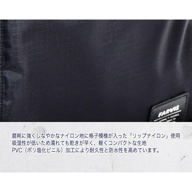ブリーフ バッグ ショルダー FARVIS 2-600 39cmEX ビジネス 軽量 補強縫製 通勤 出張 メンズ かばん カバン 鞄 プレゼント ギフト 父の日 誕生日  送料無料|ideal-bag|03