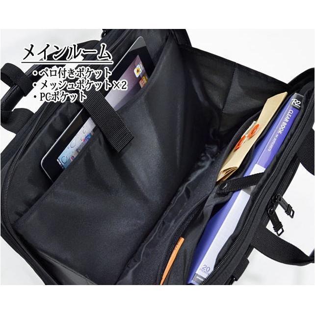 ブリーフ バッグ ショルダー FARVIS 2-600 39cmEX ビジネス 軽量 補強縫製 通勤 出張 メンズ かばん カバン 鞄 プレゼント ギフト 父の日 誕生日  送料無料|ideal-bag|04