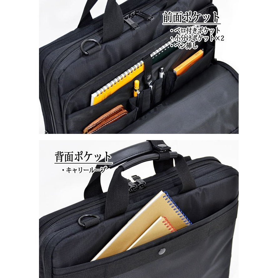 ブリーフ バッグ ショルダー FARVIS 2-600 39cmEX ビジネス 軽量 補強縫製 通勤 出張 メンズ かばん カバン 鞄 プレゼント ギフト 父の日 誕生日  送料無料|ideal-bag|05