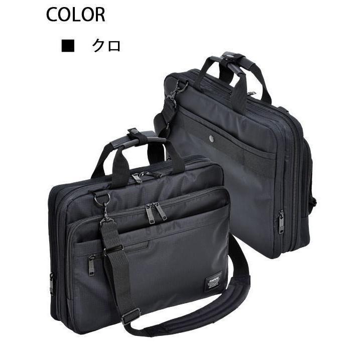ブリーフ バッグ ショルダー FARVIS 2-600 39cmEX ビジネス 軽量 補強縫製 通勤 出張 メンズ かばん カバン 鞄 プレゼント ギフト 父の日 誕生日  送料無料|ideal-bag|06