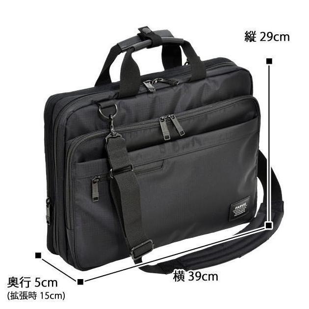 ブリーフ バッグ ショルダー FARVIS 2-600 39cmEX ビジネス 軽量 補強縫製 通勤 出張 メンズ かばん カバン 鞄 プレゼント ギフト 父の日 誕生日  送料無料|ideal-bag|07