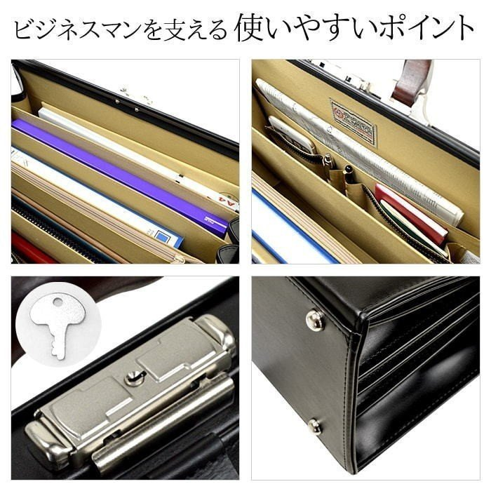 ダレスバッグ ビジネスバッグ J.C HAMILTON 日本製 豊岡製鞄 口枠 B4ファイル収納可能 42cm メンズ 22307|ideal-bag|02