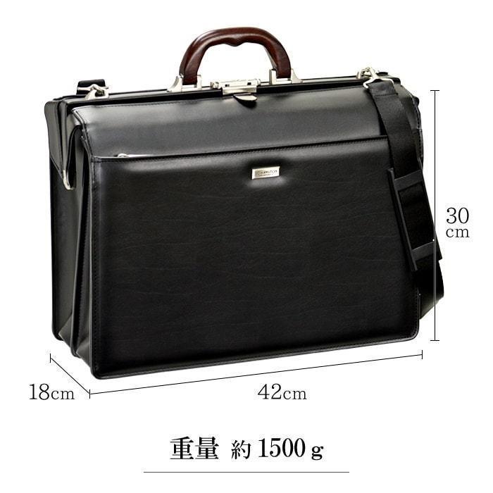 ダレスバッグ ビジネスバッグ J.C HAMILTON 日本製 豊岡製鞄 口枠 B4ファイル収納可能 42cm メンズ 22307|ideal-bag|03