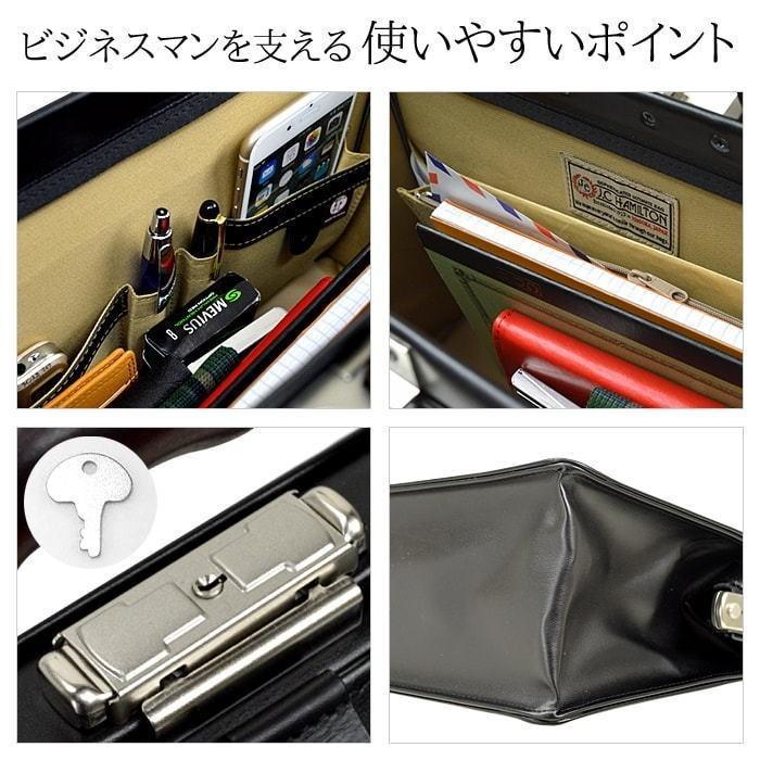 ダレスバッグ ビジネスバッグ J.C HAMILTON 日本製 豊岡製鞄 口枠 B5 ファイル収納可能 30cm メンズ 22313 ideal-bag 02