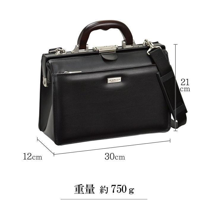 ダレスバッグ ビジネスバッグ J.C HAMILTON 日本製 豊岡製鞄 口枠 B5 ファイル収納可能 30cm メンズ 22313 ideal-bag 03