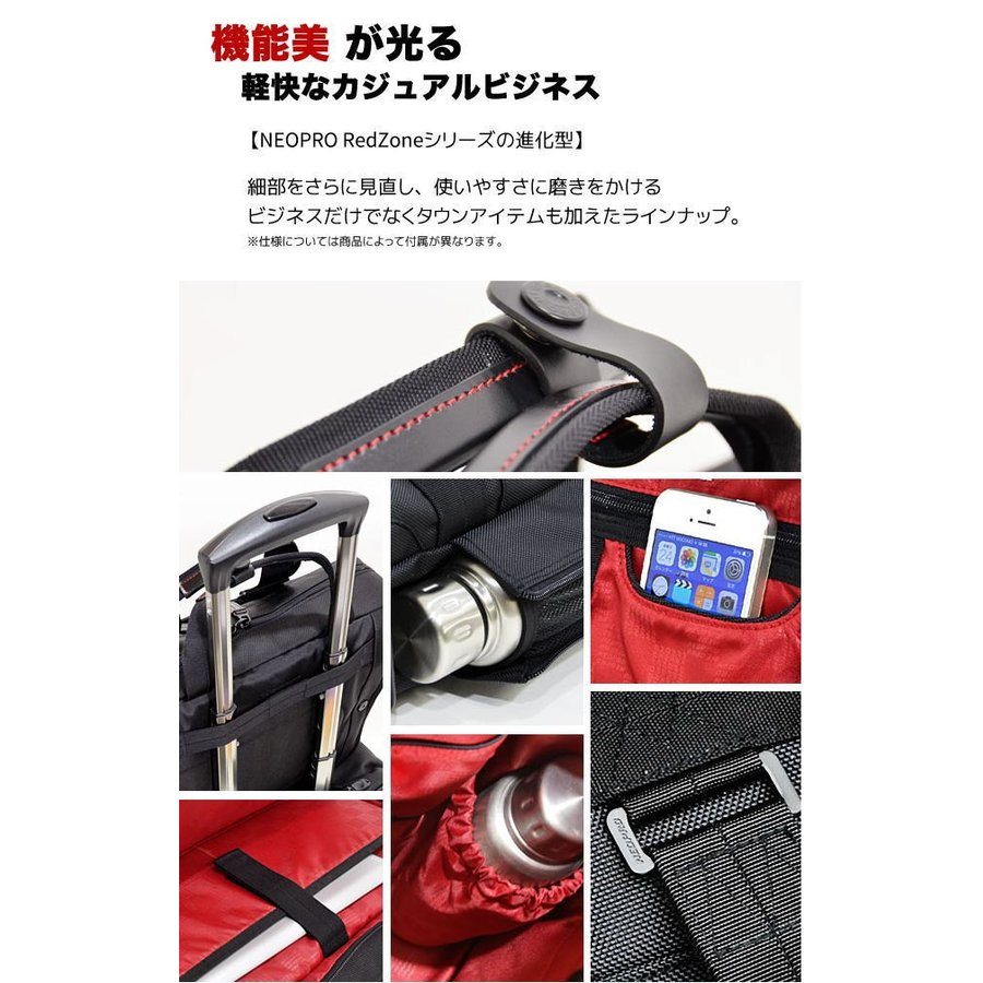 ウエストポーチ 2-070 NEOPRO ネオプロ 機能充実 ウエストバッグ  ショルダー トラベル  軽量 プレゼント 鞄 誕生日 かばん カバン 父の日 送料無料|ideal-bag|02