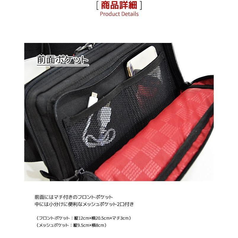ウエストポーチ 2-070 NEOPRO ネオプロ 機能充実 ウエストバッグ  ショルダー トラベル  軽量 プレゼント 鞄 誕生日 かばん カバン 父の日 送料無料|ideal-bag|03