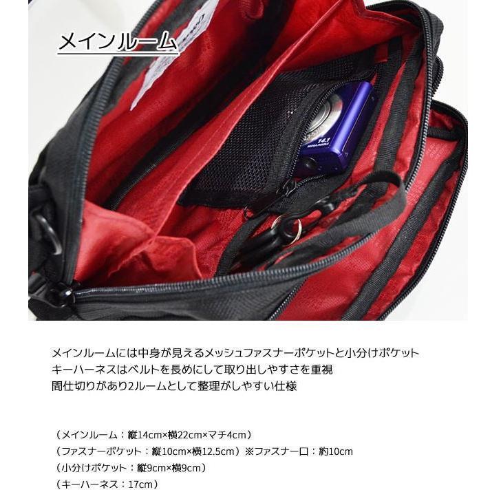 ウエストポーチ 2-070 NEOPRO ネオプロ 機能充実 ウエストバッグ  ショルダー トラベル  軽量 プレゼント 鞄 誕生日 かばん カバン 父の日 送料無料|ideal-bag|04