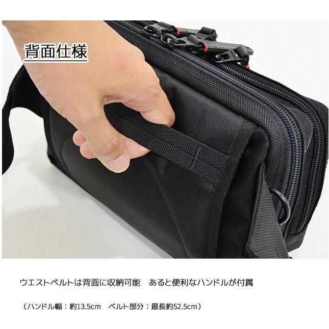ウエストポーチ 2-070 NEOPRO ネオプロ 機能充実 ウエストバッグ  ショルダー トラベル  軽量 プレゼント 鞄 誕生日 かばん カバン 父の日 送料無料|ideal-bag|05